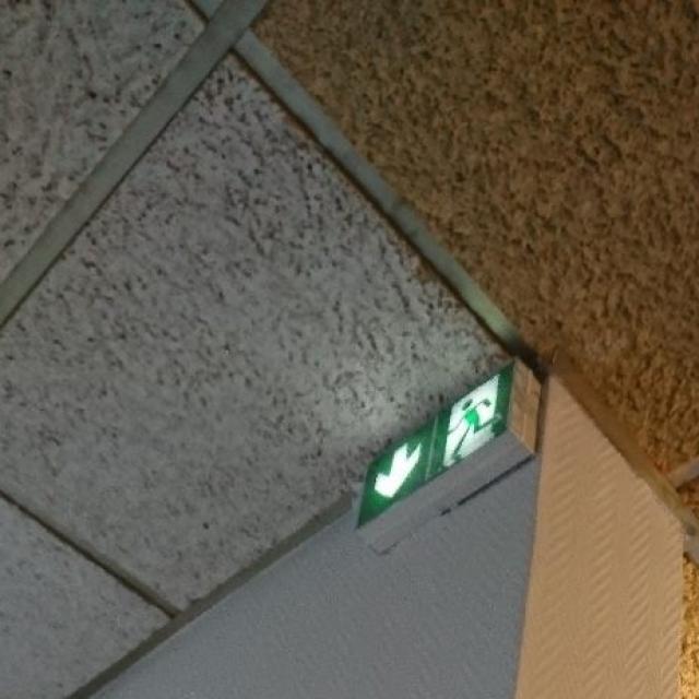 Travaux d'aménagements électriques dans des bureaux à Reims.